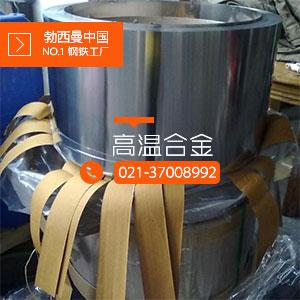 GH3030镍基高温合金生产执行标准