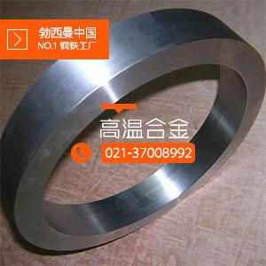 GH783无缝管 焊管哪里采购