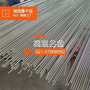 临沧HASTELLOY G-35材料技术标准