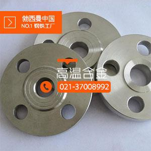 alloy25-6Mo无缝管应用领域