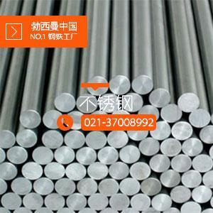 724L尿素钢不锈钢表面
