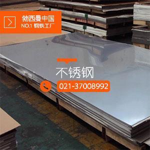 1.4435丝材盘线盘丝生产执行标准