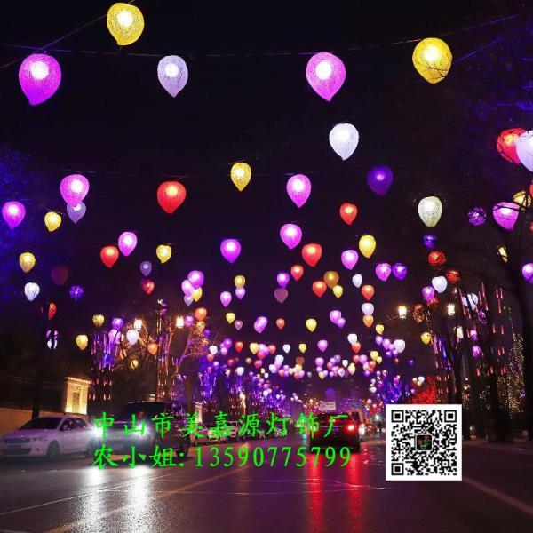西安桃心景观灯 滴胶樱桃水果造型灯 LED过街灯