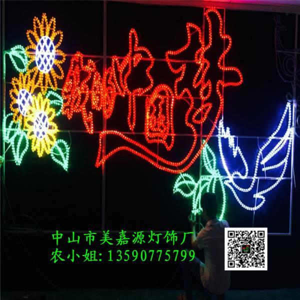 新时代LED中国梦造型灯 2020年LED过街灯 LED路灯造型灯