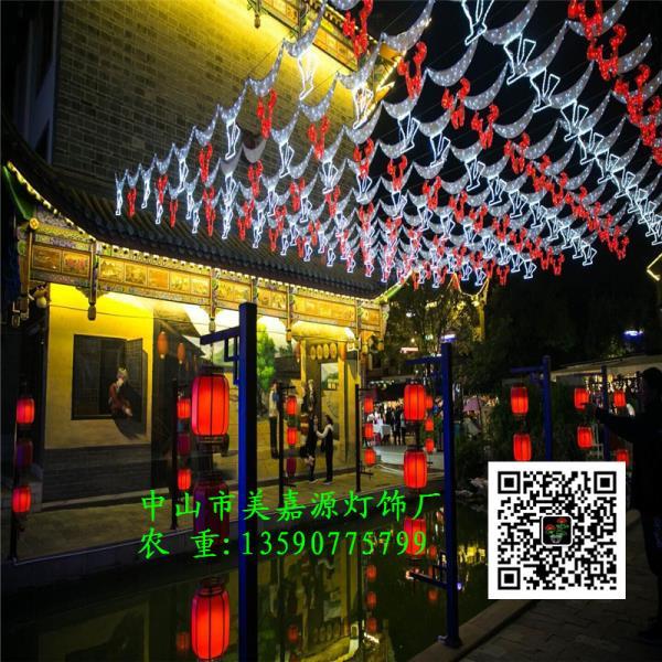 2019年LED街棚灯 春节街道LED过街灯 路灯杆跨街灯
