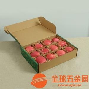 杭州江干區食品紙箱廠家直銷質量上乘