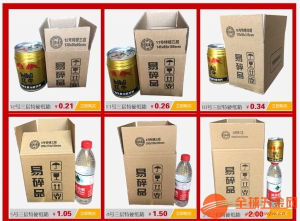 嘉興食品紙箱加工廠紙箱多年專業生產品牌老廠