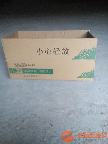 淘宝纸箱邮政纸箱搬场纸箱哪家公司价格更划算
