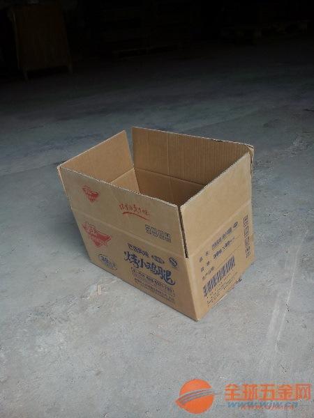 瓦楞纸箱大厂直销价格放心优惠