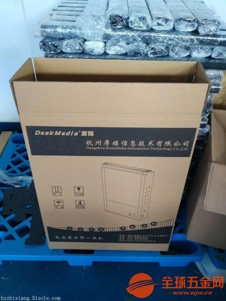 各种纸箱定做与加工大量现货质量稳定