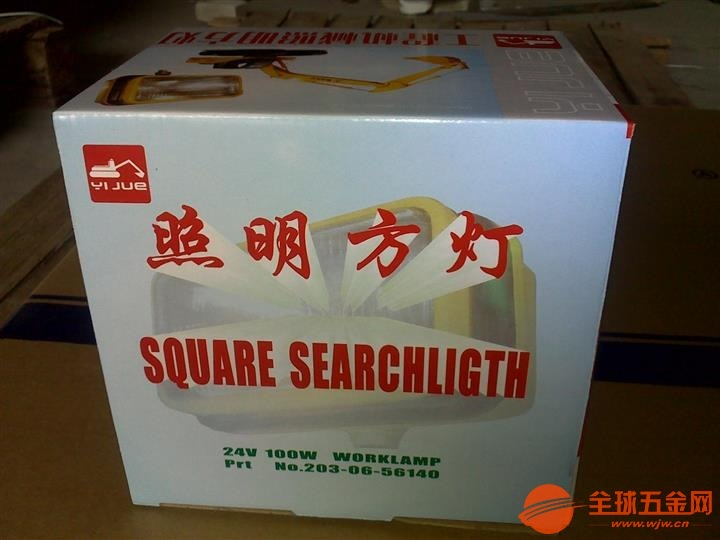 五金配件纸箱厂家现货特卖品质出众