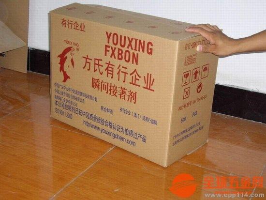 异型纸箱大厂品质超强做工