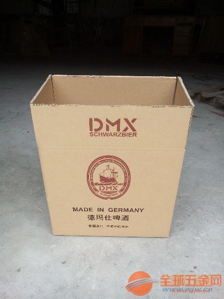 宁波特硬五号纸板箱食品包装纸箱专业生产厂家数十年制造经验