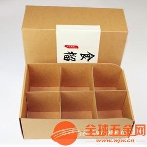 食品纸箱厂家样式多价格透明