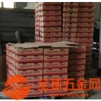 杭州富陽食品紙箱實力派生產廠家品質保障