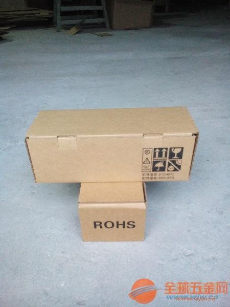 批发特大牛皮纸盒包装盒收纳纸盒飞机盒秋冬服装纸盒出厂直销质优价实