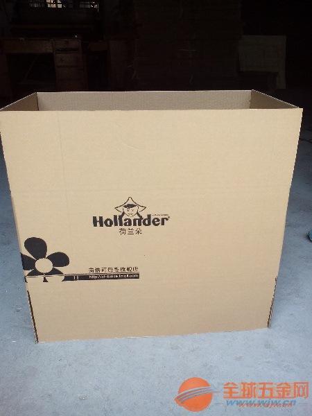 异型纸箱规格齐全厂家出厂直销