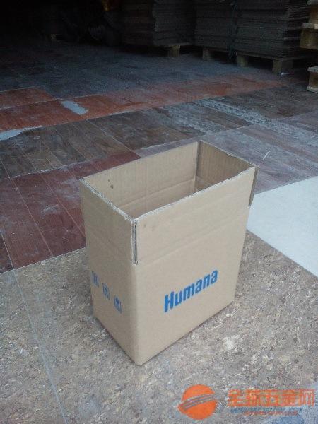 男女皮鞋盒子外盒外包装快递盒纸箱纸盒厂家现货特卖品质出众