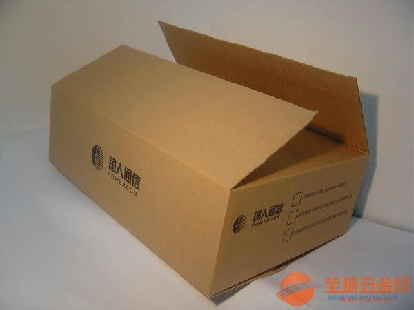 批发包装纸箱库存丰富价格合理