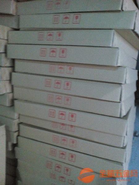 定做加工牛皮纸箱瓦楞纸箱飞机盒大量现货质量稳定