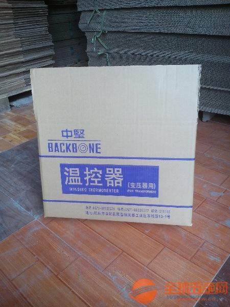 瓦楞纸箱大厂品质超强做工