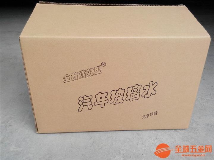 瓦楞纸箱彩箱加工定做多年专业生产品牌老厂