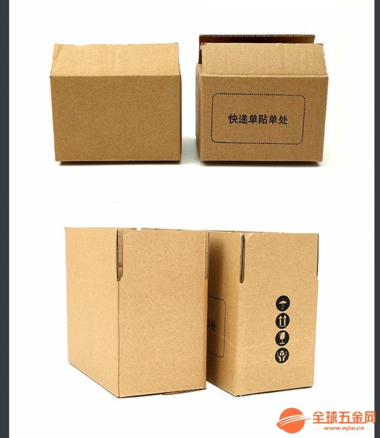 纸箱批发加工定制各种纸箱纸盒厂家专业制造品质可靠