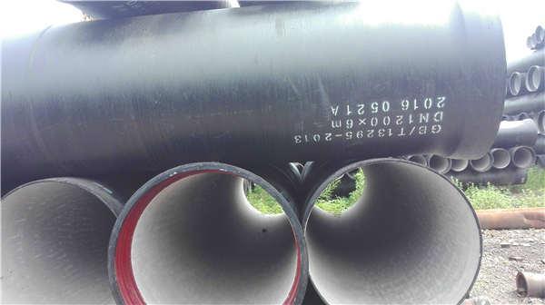 剑川县dn50016公斤球墨铸铁管销售处