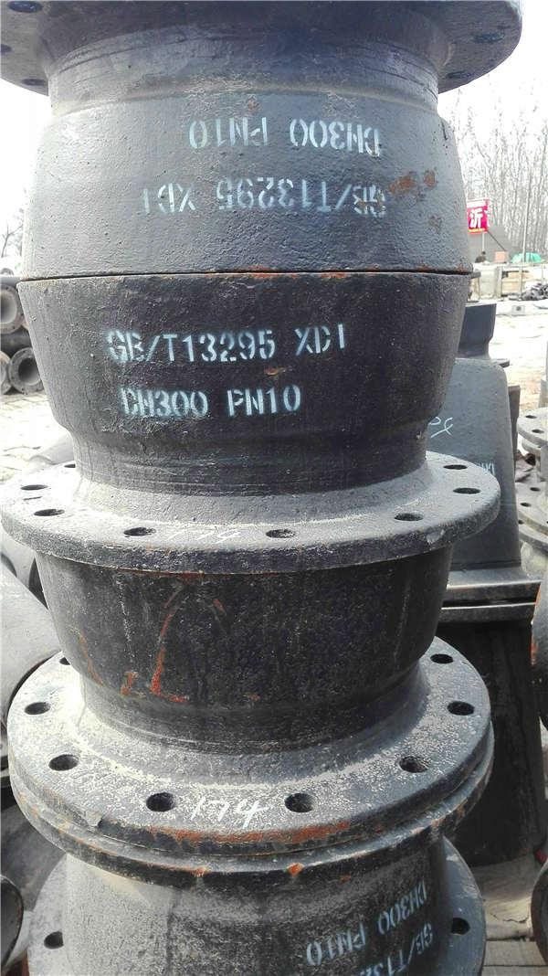 银川贺兰县dn350无压力球墨铸铁管价格