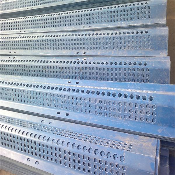 东营250玻璃钢防风抑尘网@挡风墙