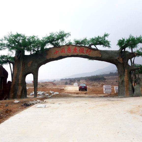 公司承接假山门头工程-仿真树门头项目