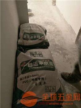 秦州压浆料厂家报价欢迎来电