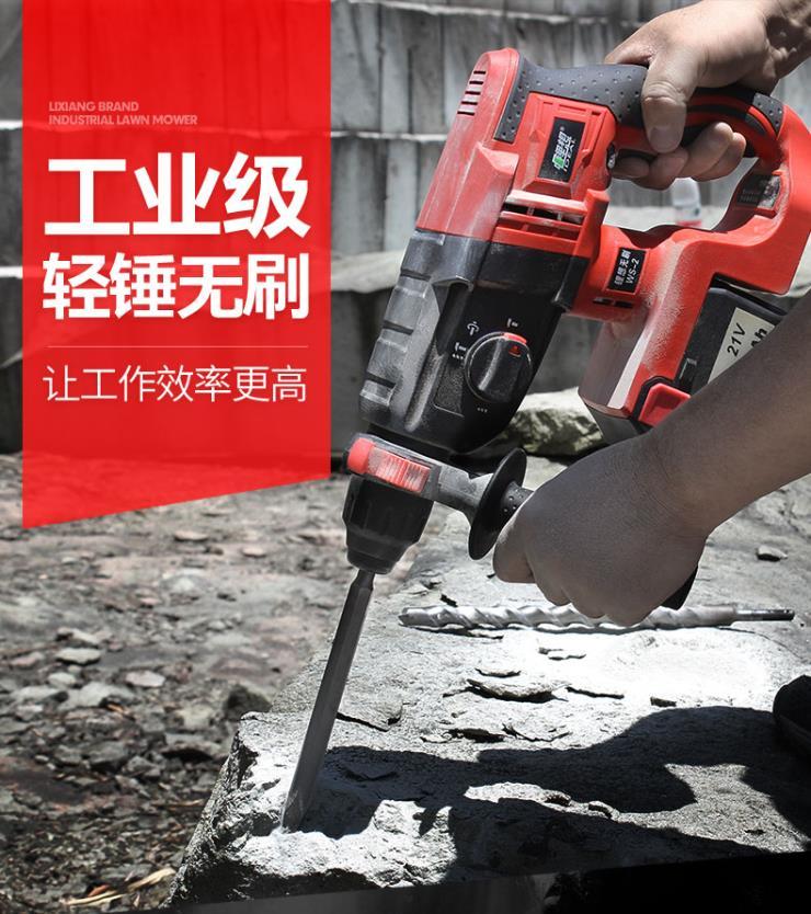 锂想无刷充电式电锤多功能锂电冲击钻电钻电镐