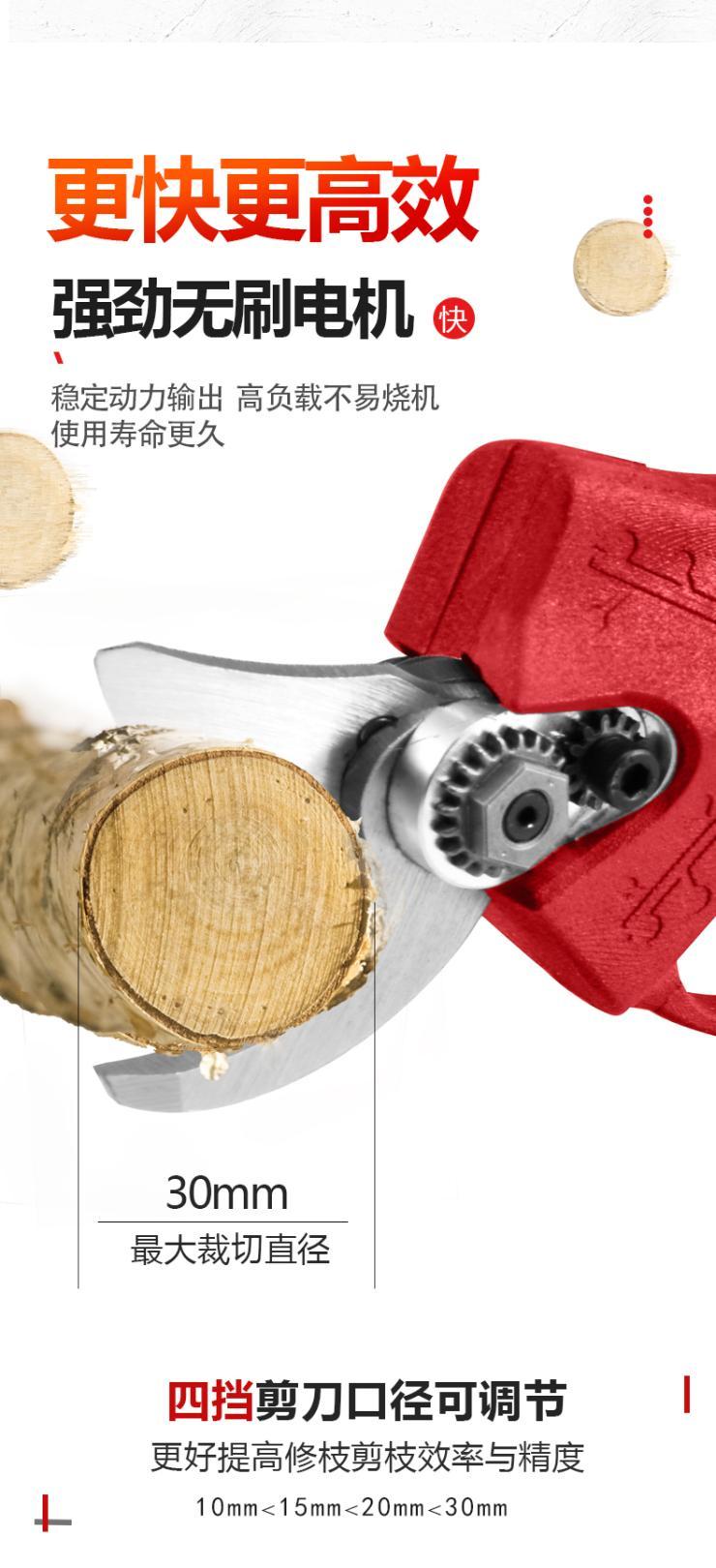 锂想电动修枝剪 锂电充电果树修枝剪