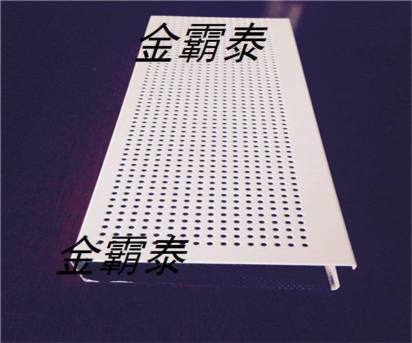 2.5mm天桥银白色穿孔铝单板