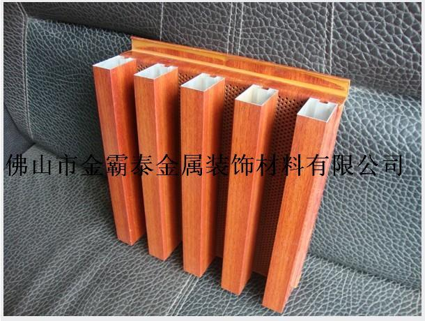 100*200转印木纹金属挂片