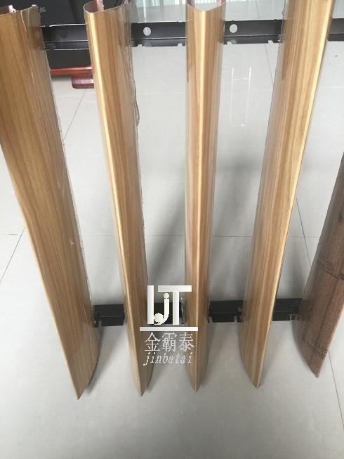 20*160木纹机翼型铝挂通
