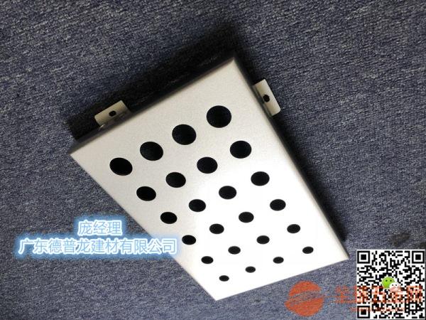 新能源4S店铝单板厂家定制
