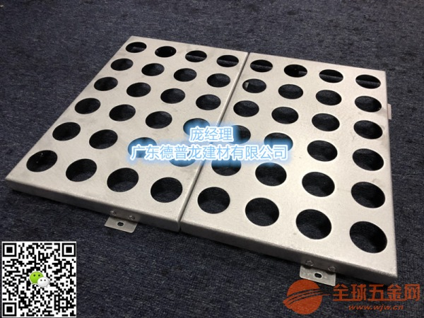 新能源4S店铝单板厂家