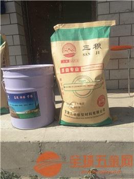 临潭孔道压浆料生产价格欢迎咨询