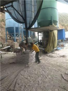 西宁减水剂-西宁减水剂厂家