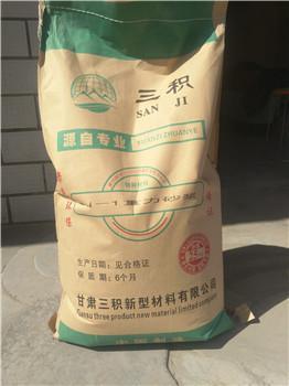 兰州铝酸盐水泥-铝酸盐水泥