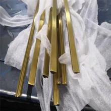 不锈钢T型条4*8mm钛金门缝夹条厂家现货