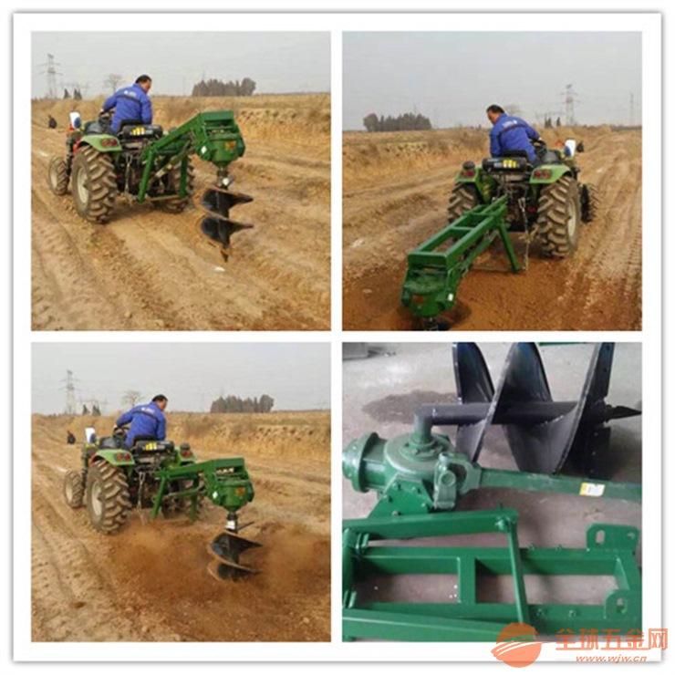 四轮车大直径地钻打孔机 林业植树拖拉机挖坑机
