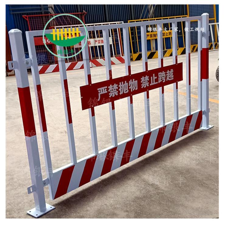 泰安工地專用圍欄廠商出售現貨供應