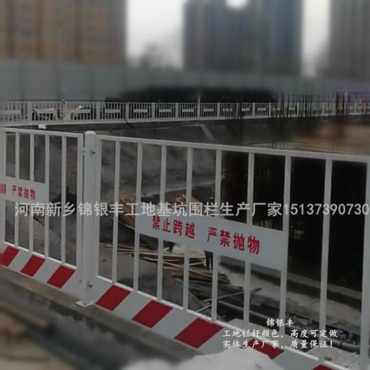 宿城工地临时护栏厂家价格供应商找锦银丰护栏