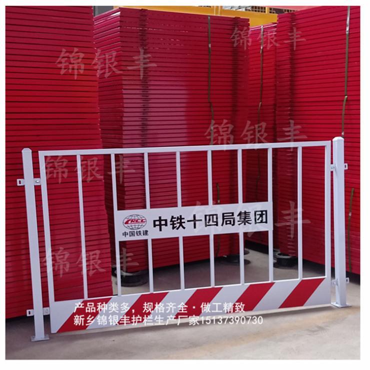 上海工地基坑围栏网公司找新乡锦银丰