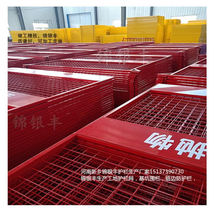 上海工地基坑围栏网厂家供应