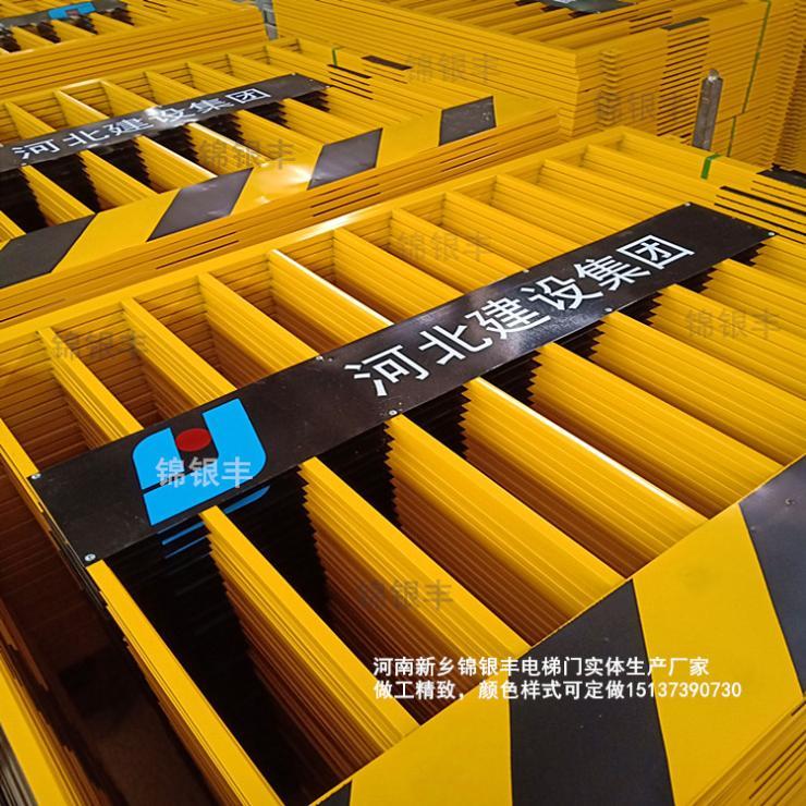 晋城基坑护栏网厂商找新乡锦银丰