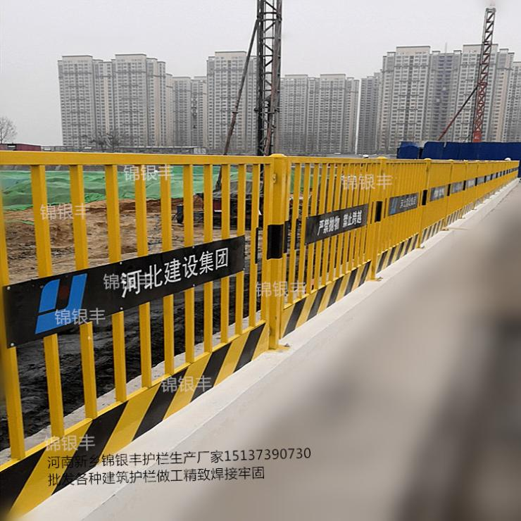 西宁工地护栏网厂